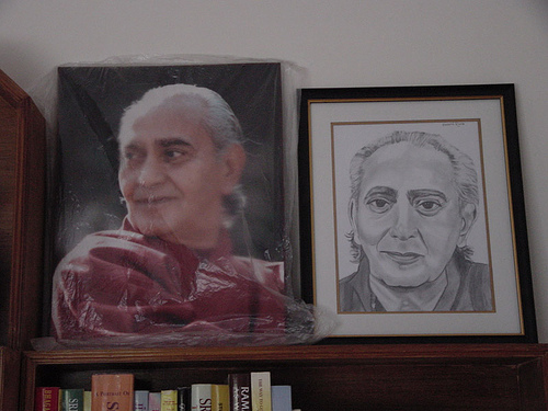 Swami Rama Photos